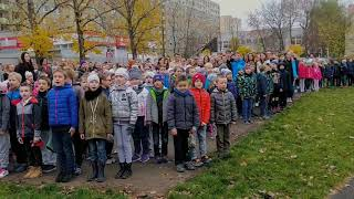Mazurek Dąbrowskiego - Zespół Szkół Salezjańskich w Poznaniu