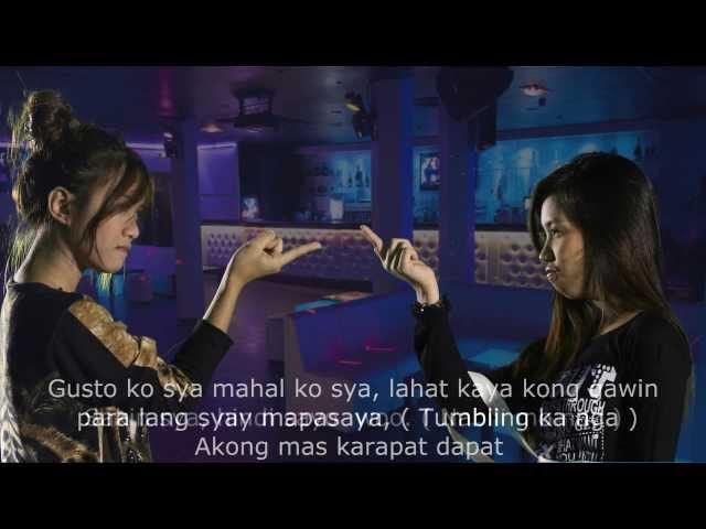 Parehas Tayo Ng Gusto - Mhyre & Loraine ( Breezy Music Phil )