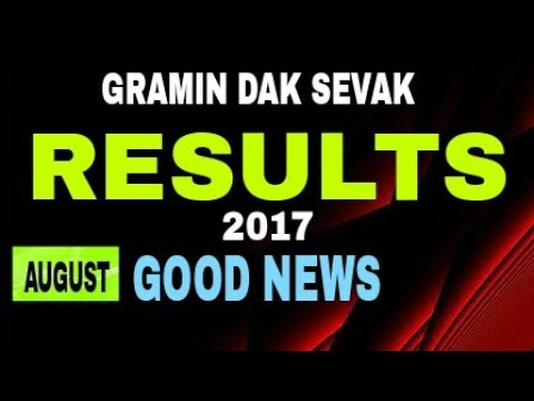GDS RESULT 2017 In AUGUST END.        GRAMIN DAK SEVAK RESULTS,  POSTAL GDS