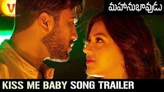 Kiss Me Baby Song Trailer | Mahanubhavudu Telugu Movie | Sharwanand | Mehreen | Thaman S | Maruthi