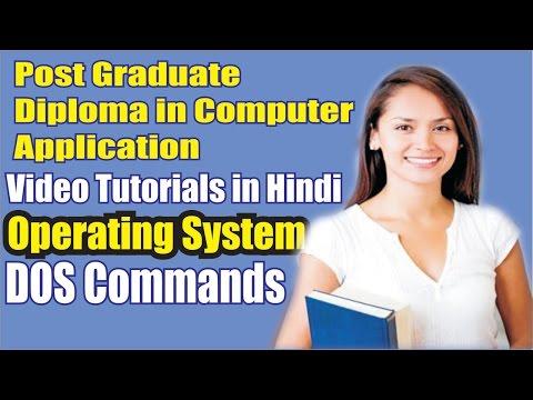 05 PGDCA I Sem Operating System Dos internal Commands | DOS MD ,CD,RD,Delete,Copy Con Commands