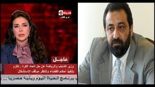 مجدي عبدالغني بعد ''حل الاتحاد'': لن أفرط في حقي باستكمال مدتي القانونية - فيديو