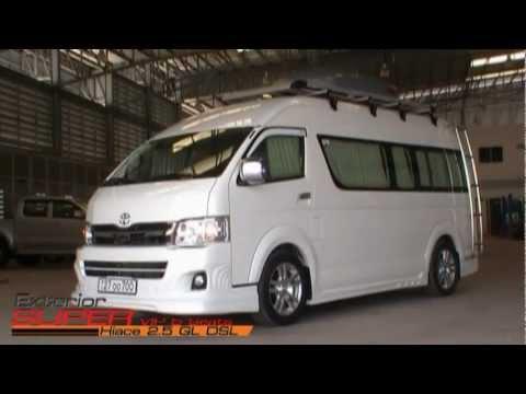 Toyota Hiace 2.5 GL DSL Super VIP 5 Seats - YouTube