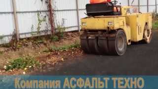 видео Доставка бетона в Лотошино. Купить бетон в Лотошино от 2100 рублей за куб — ЗАО