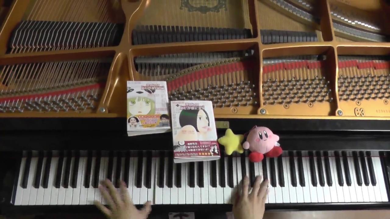 Gen hoshino koi piano for Koi hoshino gen