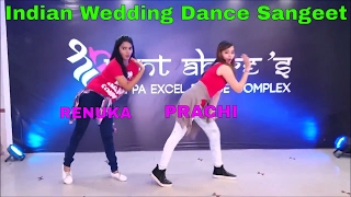 indian wedding sangeet Dance tu cheez badi hai mast  choreography shreekant ahire dance complex