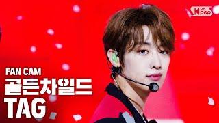 [안방1열 직캠4K] 골든차일드 태그 'Pump It Up' (Golden Child TAG FanCam)│@SBS Inkigayo_2020.10.11.