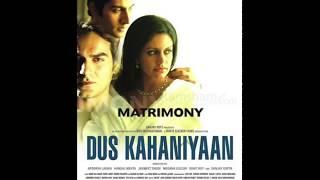 Celebrating Gulzar Saab: Talaq - Matrimony - Dus Kahaniyaan (2007)