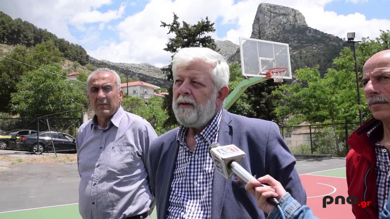 Έργο ανακατασκευής του γηπέδου μπάσκετ και του νηπιαγωγείου της Νεστάνης