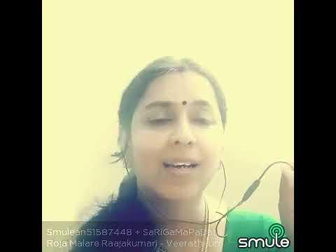 Roja malare rajakumari song singer mohamed ibrahim