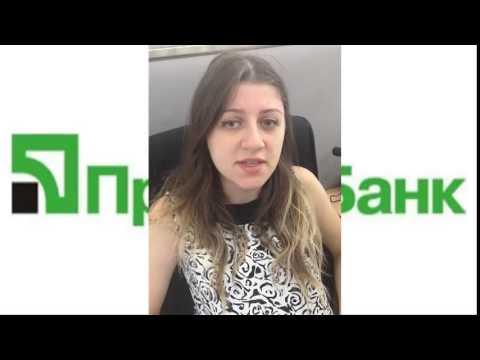 PrivatBank Грузия подерживоет Украину