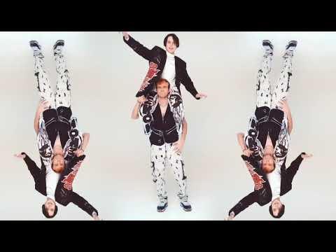 DSIDE BAND - «Если»