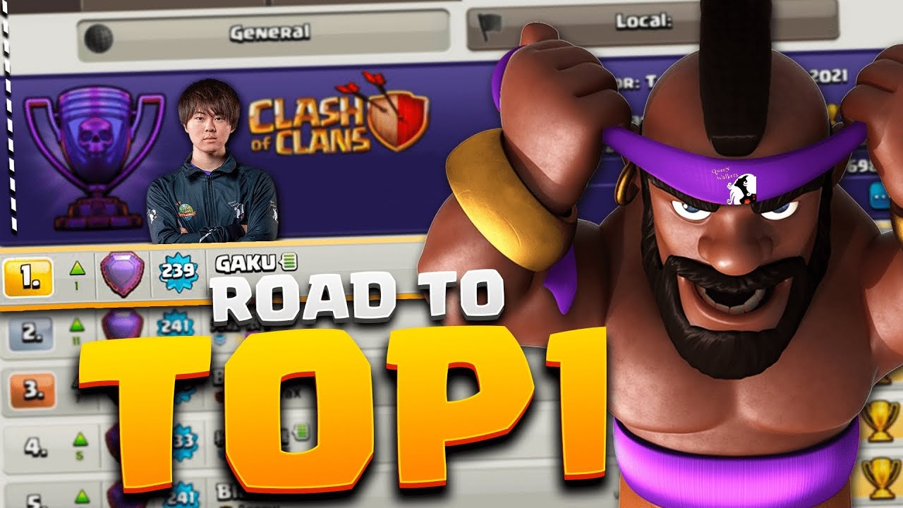 Road to top#1 Day22| Recorded Legend Live Attacks | QC Lalo