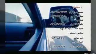 Иранский песни (Muhsin Garm)