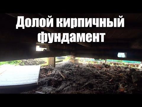 Долой кирпичный фундамент. Подушка из щебня и шпалы рулят.