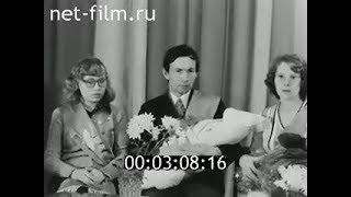 киножурнал На Волге широкой 1984 № 3