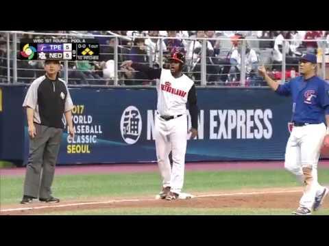 Chinese Taipei vs Netherlands   5 - 6   Highlights   World Baseball Classic 2017