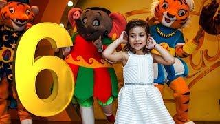 Super День Рождения Эмилюши  в детском развлекательном центре Фокус Мокус!