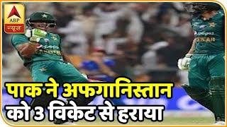 त्वरित खेल: एशिया कप में पाकिस्तान ने गिरते पड़ते अफगानिस्तान को हराया । ABP NEWS HINDI
