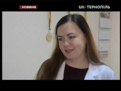 UA: Тернопіль: 21.01.2019. Новини. 17:00