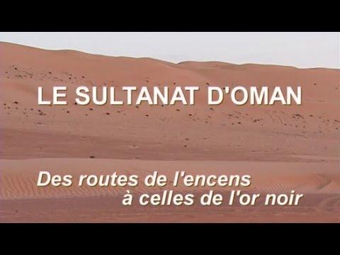 OMAN SULTANAT (Documentary, Discovery, History)