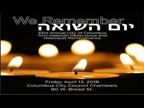 2018 City of Columbus Holocaust Remembrance Ceremony