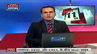 Solar refrigerator IIT Kanpur