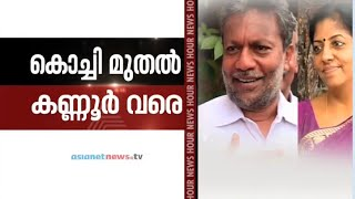 News Hour 17/11/15 Asianet News Channel