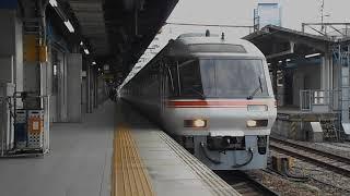 特急ワイドビューひだ11号・始発駅の名古屋駅を出発