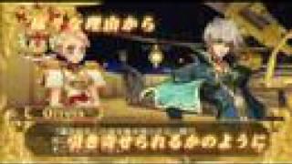 Battle Fantasia (PlayStation 3, Xbox 360)  Trailer