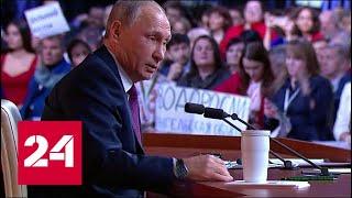 видео Увеличение подоходного налога в 2018 году в России: повысят ли