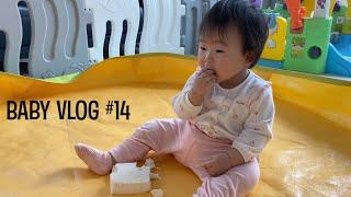 육아Vlog #14 / 11개월아기 / 두부촉감놀이 /…