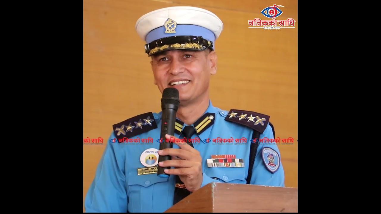 ट्राफिक प्रहरीको जिम्मेवारी बारे बताउदै ट्राफिक प्रहरी प्रमुख जनक भट्टराई ज्यु SSP janak Bhattarai