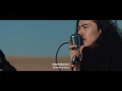 SULD - The Memory of Nomadism -MV