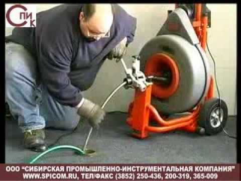 Машина для прочистки труб RIDGID К7500
