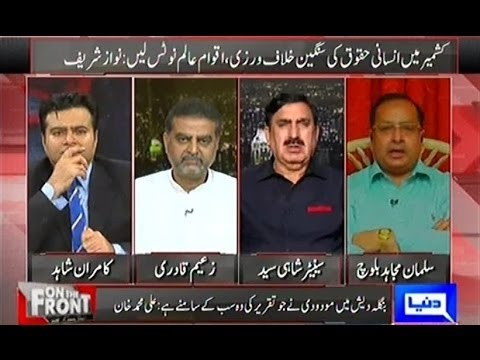 On The Front 22 September 2016 - What Prime Minister Says to UNO about Kashmir Issue??