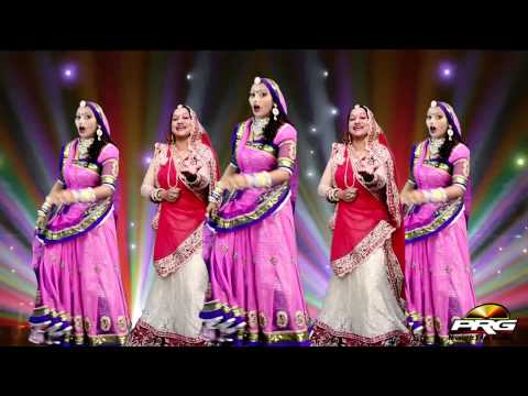 Asha Vaishnav New Song 2015 | Dhol Baje Re...