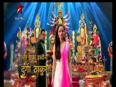 Ek Hasina Thi Upcoming Serial   Theatrical   A first look