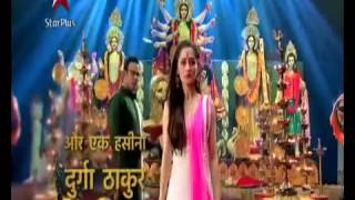 Video Ek Hasina Thi Upcoming Serial   Theatrical   A first look download MP3, 3GP, MP4, WEBM, AVI, FLV Agustus 2017