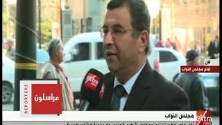 بالفيديو.. برلماني: معظم المعاهد الأزهرية بمصر لم تحصل على شهادة الجودة