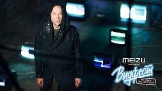 Видфест Санкт-Петербург 27.05.17 – Teaser   Radio Record