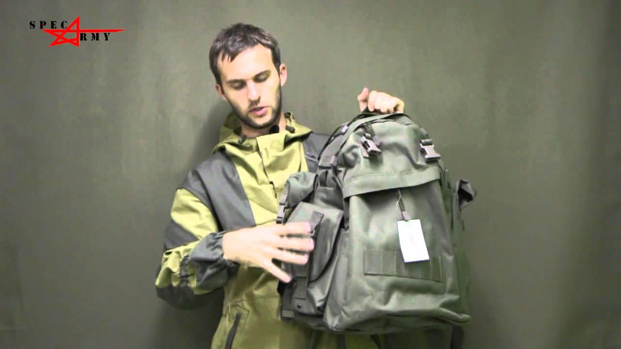 Рюкзак 40л mfh combo рюкзак для детей картинки пошить