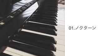 NOMAD piano