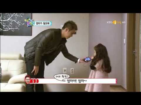 Are seungho and gyuri dating