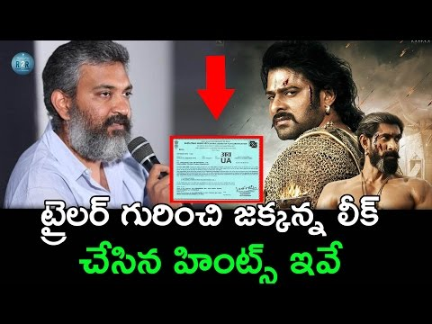 Thumbnail: Baahubali 2 trailer to be screened in 200 screens | Prabhas | SS Rajamouli | Ready2release
