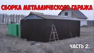 видео Волновой оцинкованный лист (гофролист) для крыши, по отличной цене за лист в Нижнем Новгороде.