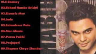 shono full album song habib wahid click to play a song flv