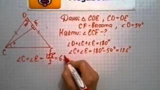 видео Геометрия 7 класс атанасян гдз мегарешеба