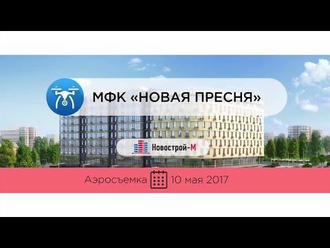 Новостройки в СЗАО -