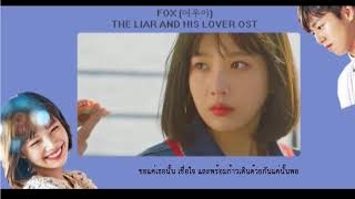 free mp3 songs download - Thai ver short ver moon byul mp3 - Free